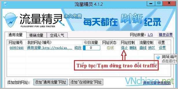 vnchiase.net_jingling-la-gi-tai-jingling-set-20-popup(9)