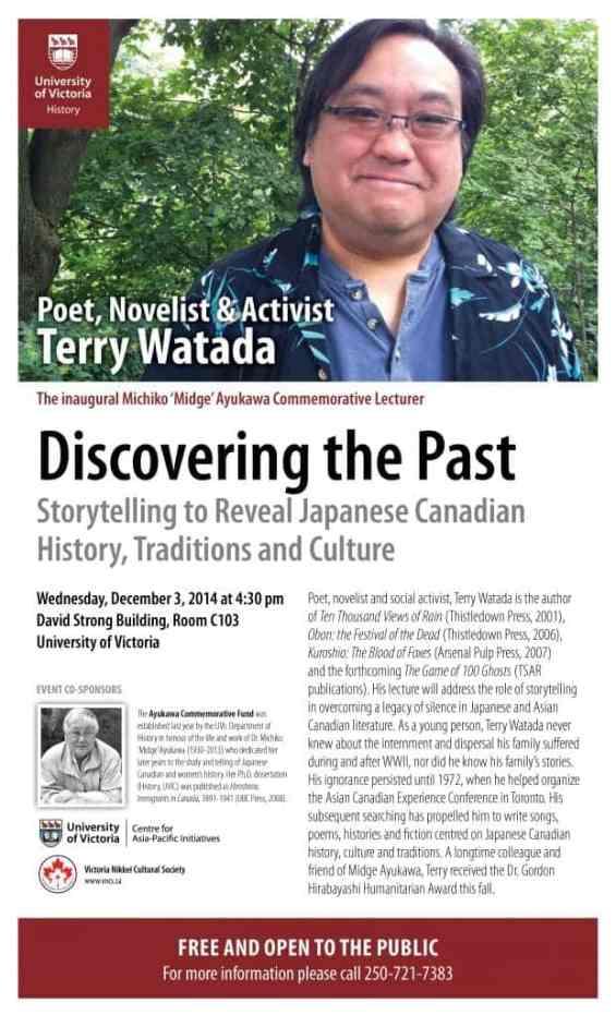 , The inaugural Michiko 'Midge' Ayukawa Commemorative Lecturer – Terry Watada (Wednesday, Dec.3), VNCS