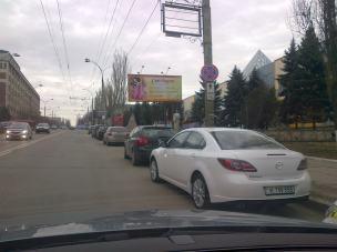 Chişinău-20160216-00186