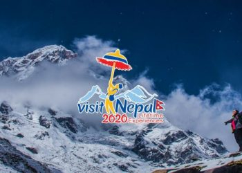 visit-nepal-year-2020-ntb-dmo-site-banner