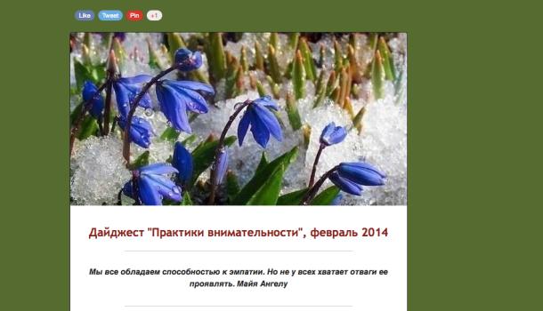 Screen Shot 2014-03-25 at 13.46.38