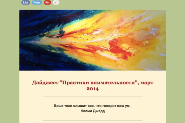 Screen Shot 2014-03-25 at 13.53.54