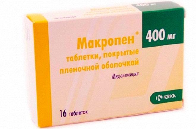 Макропен