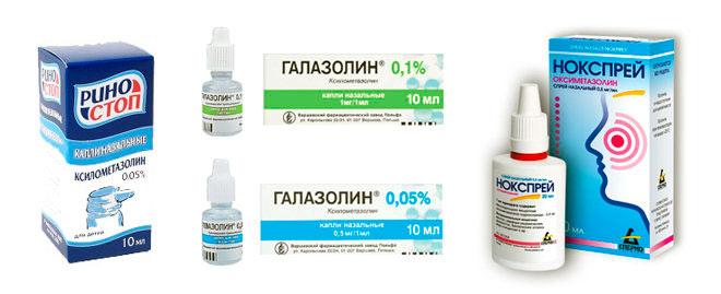 Медикаментозное лечение гайморита