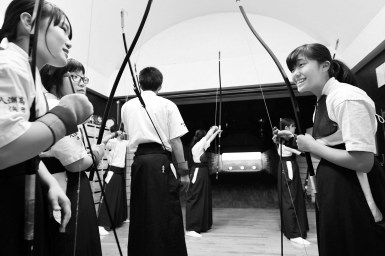 Students at Yahio High School practice Kyudo archery at the school on Wednesday November 02, 2016 in Tokyo, Japan. The school has it's own Kyudo club.