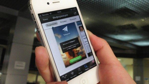 """Điều gì giúp Telegram trở thành ứng dụng nhắn tin """"hot"""" nhất thế giới?"""