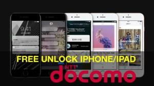 Cách Unlock iPhone 6s, 6s Plus, iPhone 7, 7 Plus Docomo Nhật miễn phí