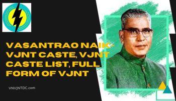 Vasantrao Naik- VJNT Caste, VJNT Caste List, Full Form of VJNT