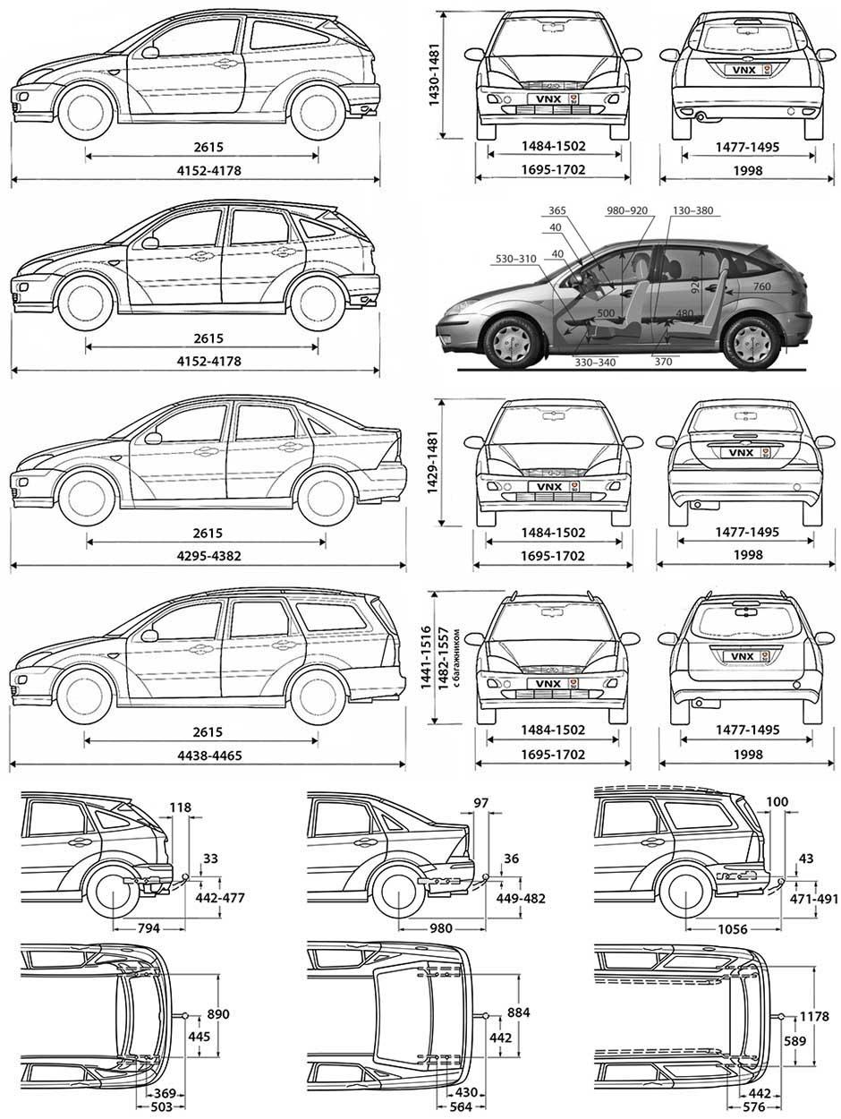 Ford Focus Электрооборудование и электросхемы