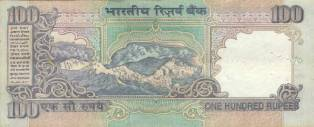 Old 100 Rs. Note need to be exchange