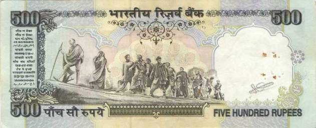 Old 500 Rs. Note need to be exchange