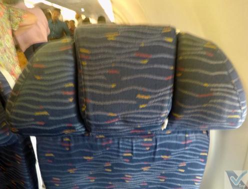 Assento-A319-Avianca.