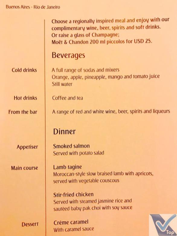 Emirates - Cardápio Jantar