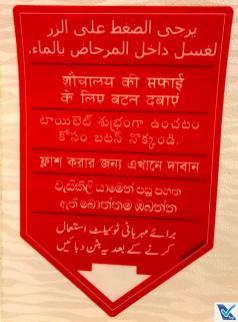 Placa Árabe - Banheiro B777 Emirates
