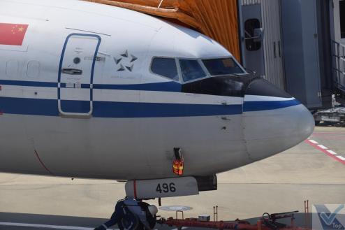 _Air China (3)