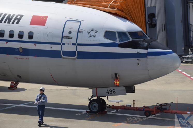 _Air China (4)