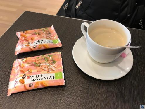 Café + Snacks - Sala VIP - ANA - Haneda