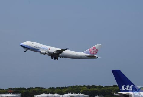_China Airlines Cargo 2