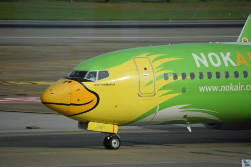 DMK - Nok Air Verde 1