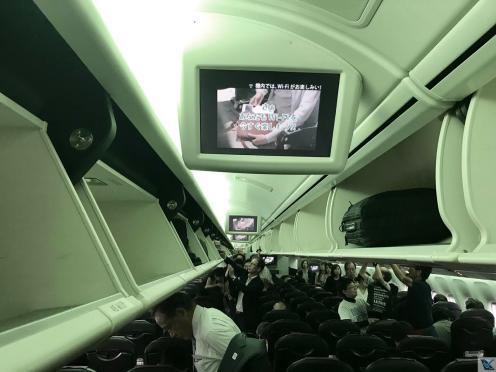 Inside - Cabine Econômica - B767 JAL 3