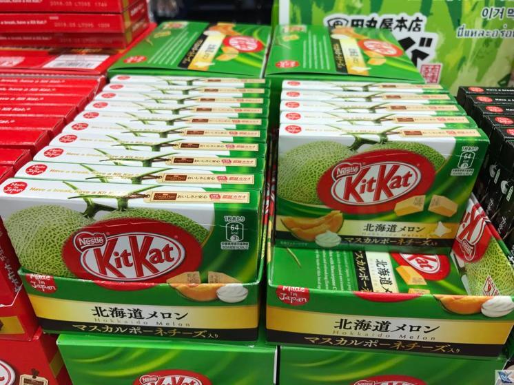 Kit-Kat - Japão
