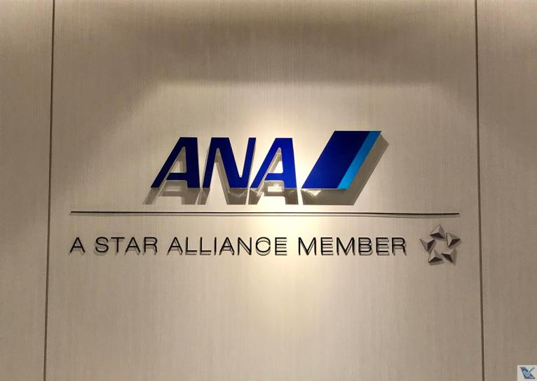 Logo - ANA - Sala VIP - Haneda