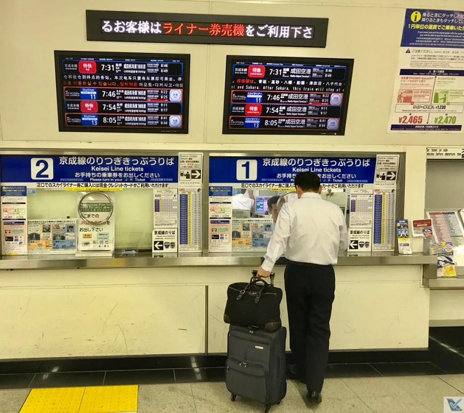 Metro Narita - 3
