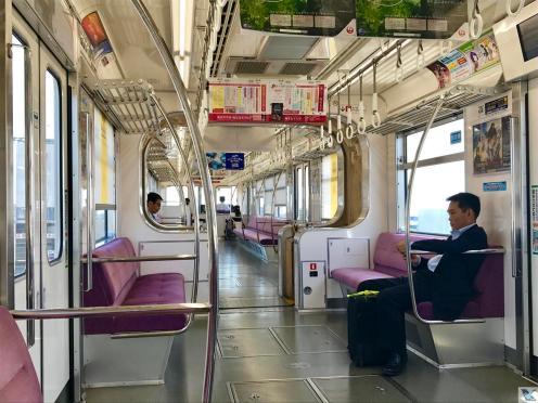 Monorail - Osaka - Inside trem