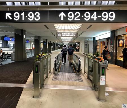 Narita - Terminal 6