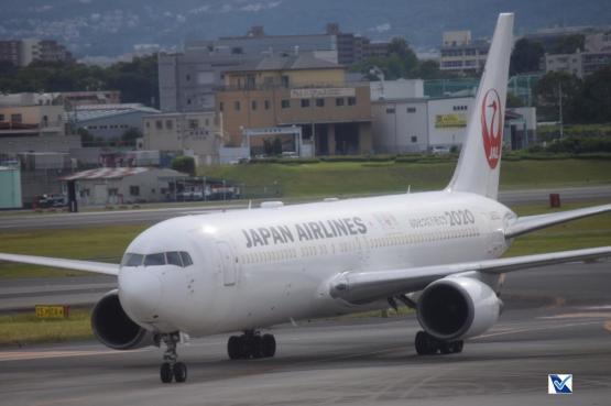 Osaka - Pátio (6)