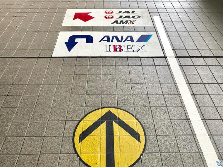 Osaka - Sinalização Terminais
