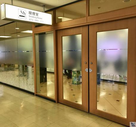 Osaka - Smoking Room