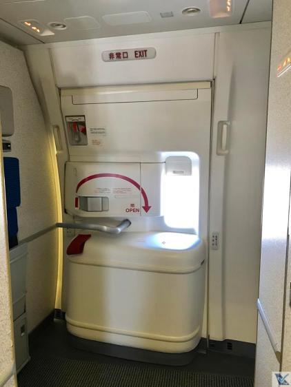 Porta traseira - B777 ANA 1