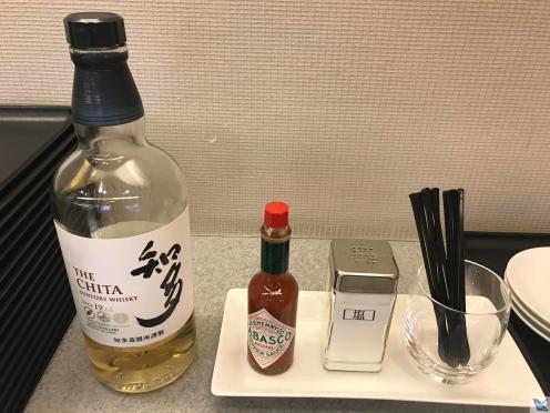 Sala VIP - JAL - Osaka - Drink pimenta