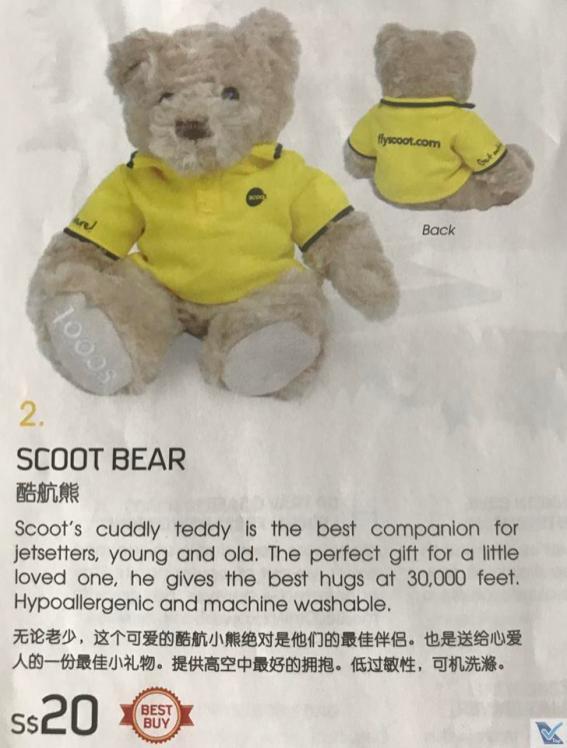 Scoot - Shop - Urso