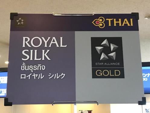 Narita - Portão 46 - Thai (4)