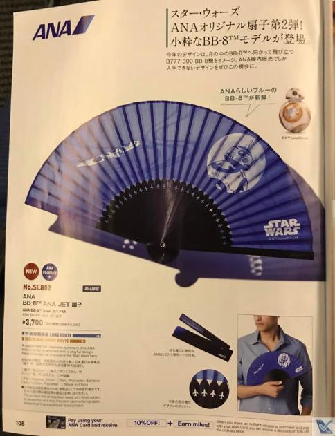Revista - ANA Sky Shop - Souvenirs