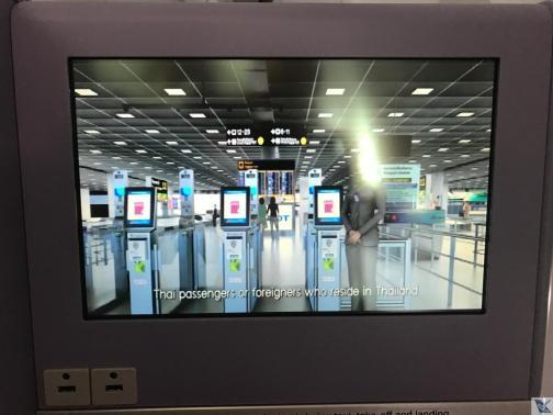 Thai - B777 - Instruções Imigração (1)