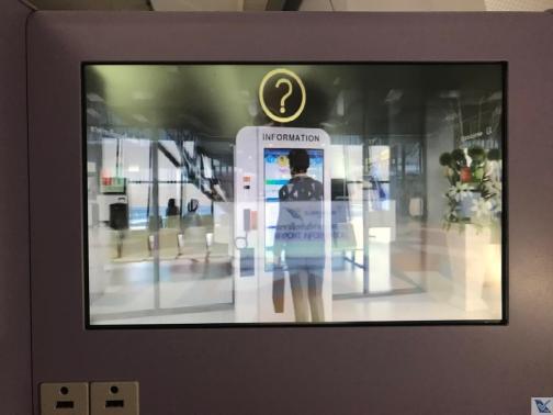 Vídeo - Instruções chegada BKK - Thai 2