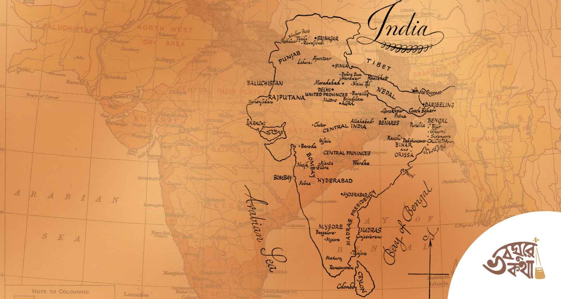 ভারতের মানচিত্র