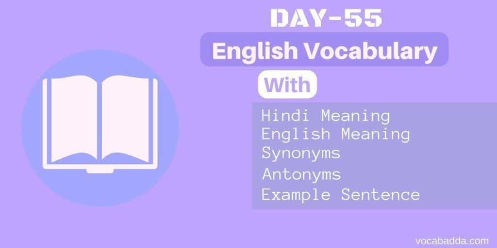 Important English words list with Synonyms and Antonyms