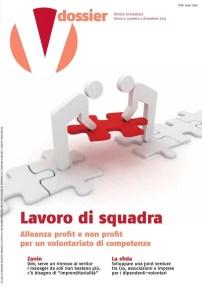 Vdossier-Alleanza-profit-nonprofit-per-un-volontariato-di-competenze