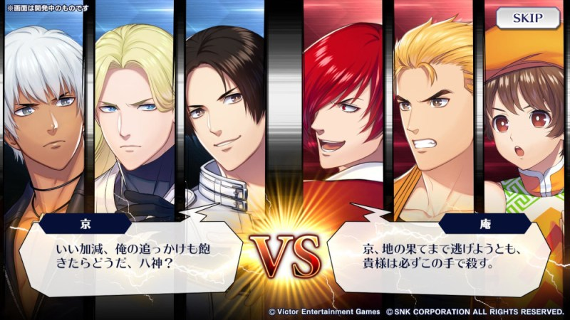 King of Fighters for Girls Anunciado