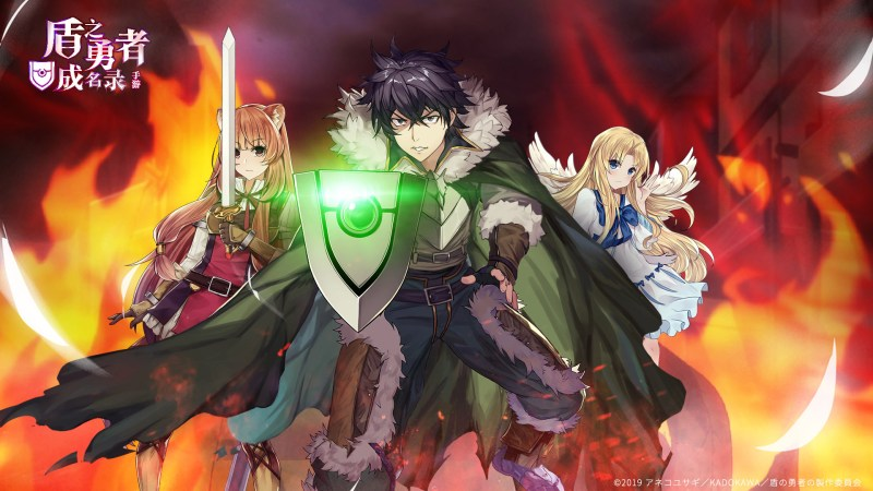 Shield Hero ganha Game Mobile para a China