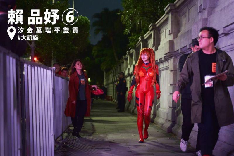 Cosplayer e Meme Queen é Eleita em Taiwan