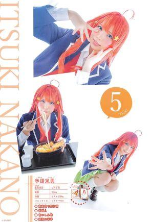 Capa da Nova edição da Shonen Magazine tem Noivas de Gotoubun pela Enako (1)