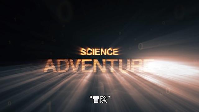 Steins Gate ganha Série live action por Hollywood