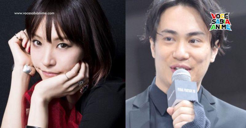 LiSA e Tatsuhisa Suzuki anunciam casamento