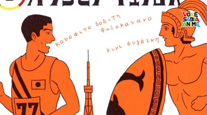 Anime de Olympia Kyklo anunciado