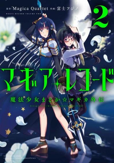 Magia-Record-Manga (2)